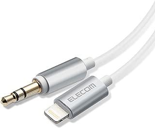 エレコム ライトニング オーディオケーブル 1m AUX 変換ケーブル iPhone/iPad 対応 シルバー AX-L35D10SV