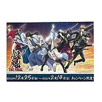 銀魂 ジグソーパズル アニメ 300ピース 大人用 子供用 木製 チャレンジングファミリーゲーム