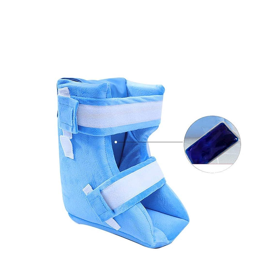 関係ない重さ霊ヒールプロテクター、ソフト慰めヒール枕、ヒールフロートヒールプロテクター、高齢者の足補正カバー,1Pc