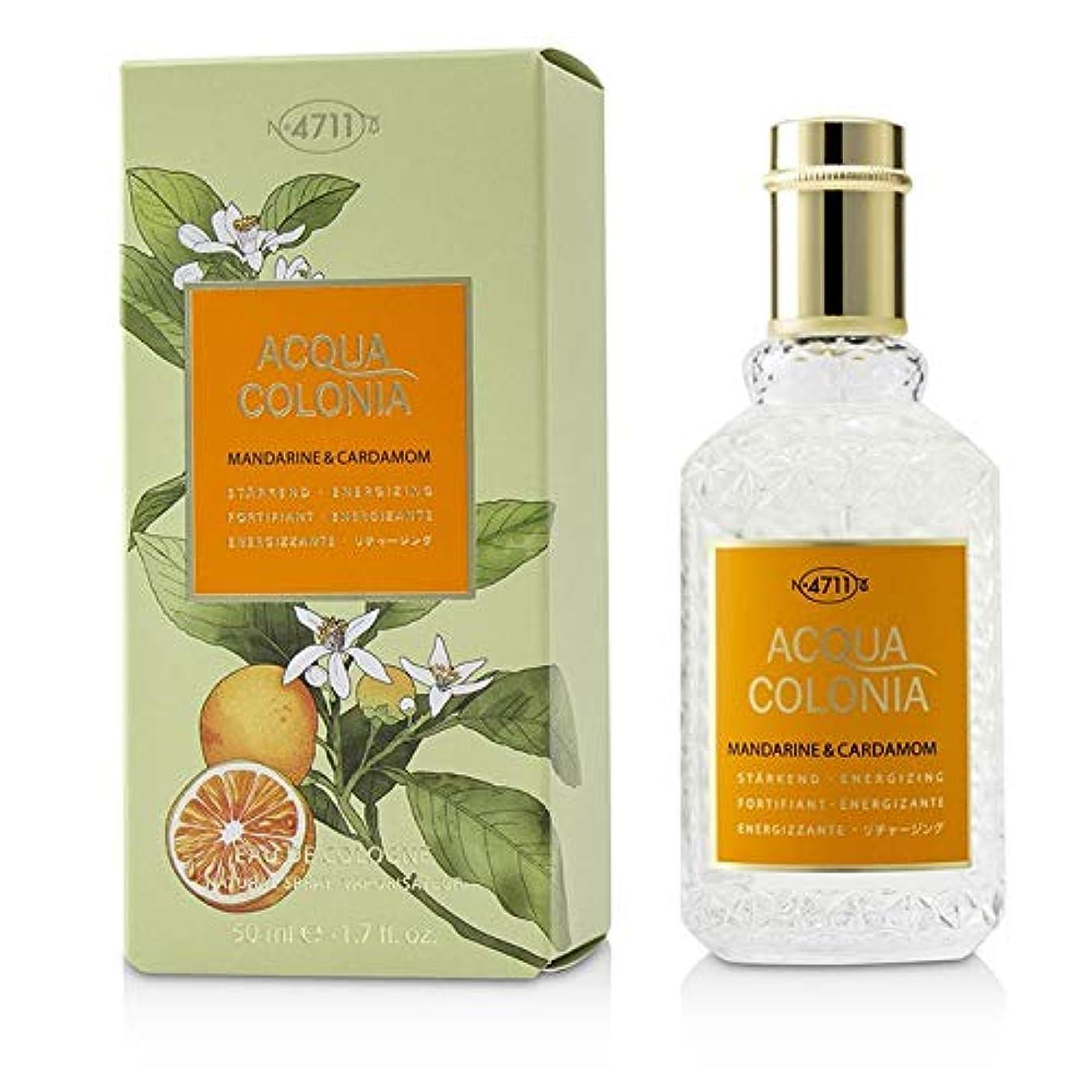 商業の役割マイクロフォン4711 Acqua Colonia Mandarine & Cardamom Eau De Cologne Spray 50ml/1.7oz並行輸入品