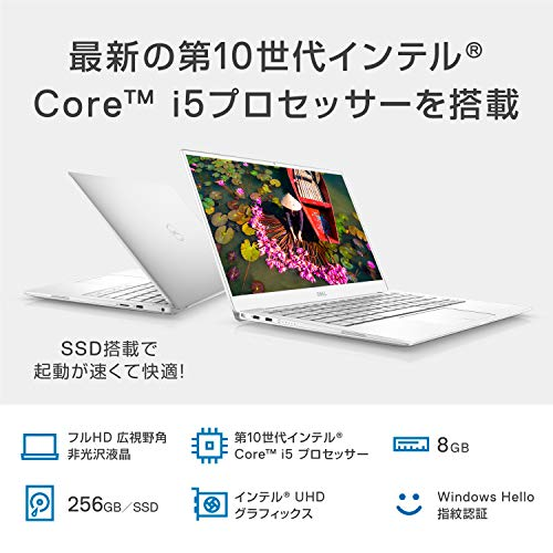 Dell『XPS13』
