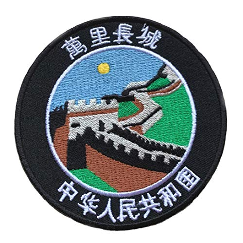 Karma Patch The Great Wall of China Patch (3.5 Inch) Embroidered Iron / Sew on Badge Asia Trek Applique
