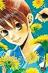 Chihayafuru Edition simple Tome 34