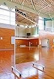 キャスター付き大型ミラーⅡ(スポーツタイプ)CSM90185 幅90cm 高さ185cm 体育館やスポーツジムなどでダンス練習で大好評