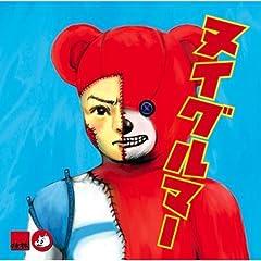 ケテルビー(Album Version)