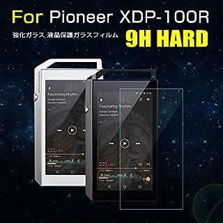 Pioneer XDP-100R 強化ガラス 8~9H 液晶保護フィルム XDP-100R用 液晶保護シートXDP-100R-Q80-T51216