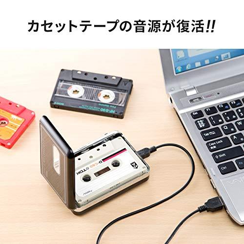 サンワダイレクトカセットテープMP3変換プレーヤーカセットテープデジタル化コンバーターWindows用400-MEDI002
