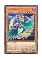 遊戯王 日本語版 DP21-JP046 Lunalight Emerald Bird 月光翠鳥 (レア)