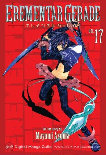 EREMENTAR GERADE Vol. 17 (Shonen Manga) (English Edition)