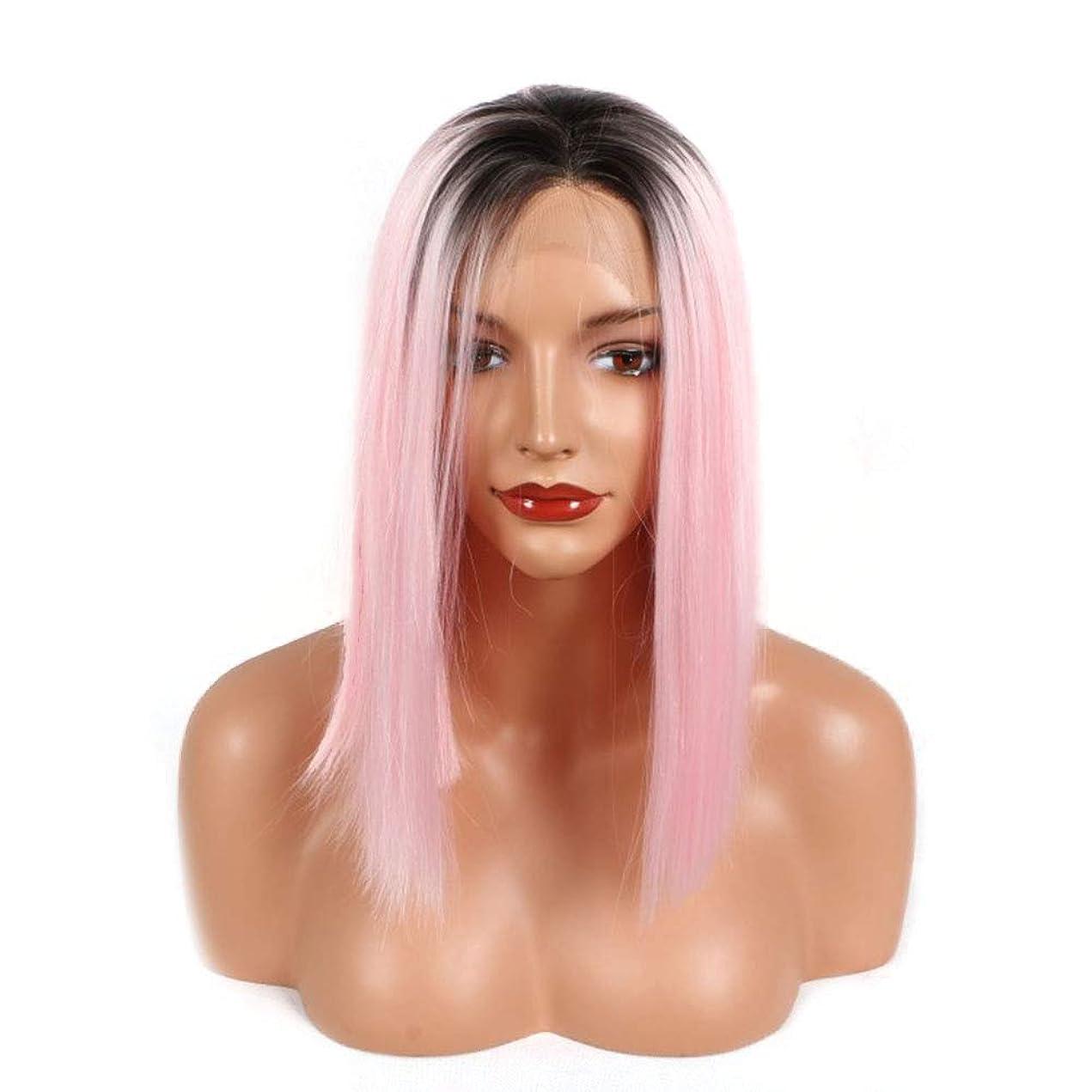 魅力的であることへのアピール等々ミシンYrattary ミッドポイントショートストレートヘア高温シルクグラデーションフロントレースウィッグヘッドギア複合ヘアレースウィッグロールプレイングかつら (色 : ピンク)