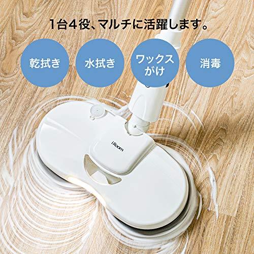iRoom電動モップコードレスクリーナーパット回転モップフロアワイパーUC81電動モップ本体