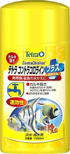 テトラ (Tetra) コントラコロライン プラス 1000ml