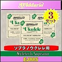 D'Addario/ダダリオ EJ88S Nyletech ソプラノウクレレ弦×3セット