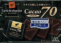 森永製菓 カレ・ド・ショコラ カカオ70 21枚入