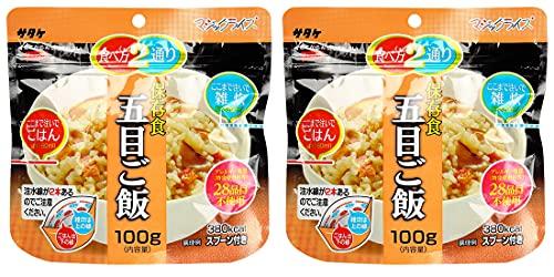 サタケ マジックライス 五目 ご飯 100g × 2個セット ( アレルギー対応食品 防災 保存食 非常食 )