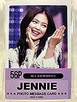 JENNIE ジェニー - BLACKPINK ブラックピンク グッズ / フォト メッセージカード 56枚 (ミニ ポストカード 56枚) セット - Photo Message Card 56pcs (Mini Post Card 56pcs) [TradePlace K-POP 韓国製]