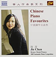 Chinese Piano Favorites