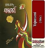 Odisha Shop Odia Novel Yajnaseni