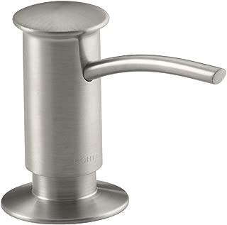 Contemporary design soap/lotion dispenser