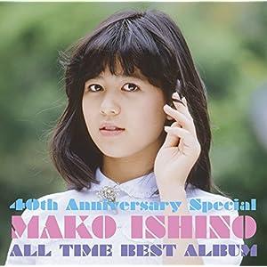 "40th Anniversary Special~オールタイム・ベストアルバム"""