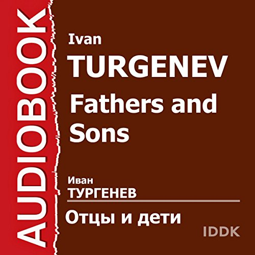 Fathers and Sons [Russian Edition] audiobook cover art