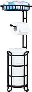 Toilet Paper Holder Stand Tissue Paper Roll Dispenser with Shelf for Bathroom Storage Holds Reserve Mega Rolls-Matte Black