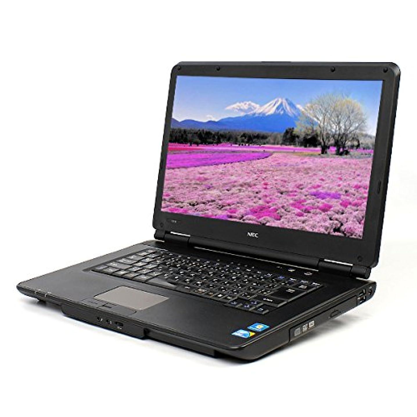 繰り返す特権的狂人中古 ノートパソコン 無線LANあり キングソフト Office2013付 Windows7Pro 64bit 超速CPU Corei3 2.26GHz ワイド大画面 NEC Versapro シリーズ (メモリ4GB/HDD320GB/DVDROM)