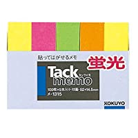 コクヨ タックメモ 付箋タイプ ミニサイズ 蛍光4色mix メ-1315 Japan