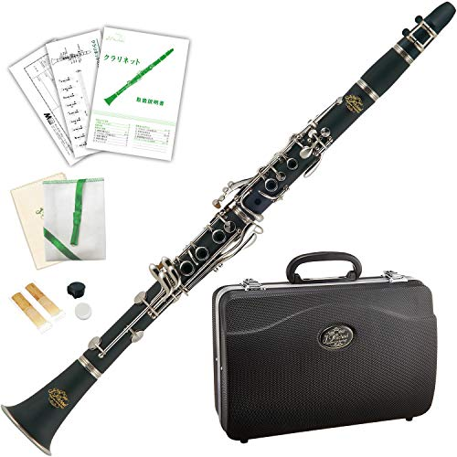 J.Michael CL350 - Clarinete