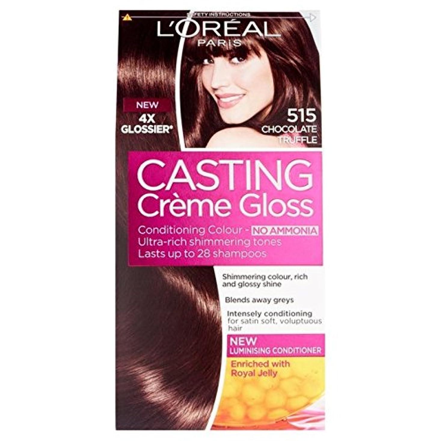 浜辺環境テレマコスL'Oreal Casting Creme Gloss Choc Truffle 515 (Pack of 6) - ロレアルのキャスティングクリームグロスチョコトリュフ515 x6 [並行輸入品]