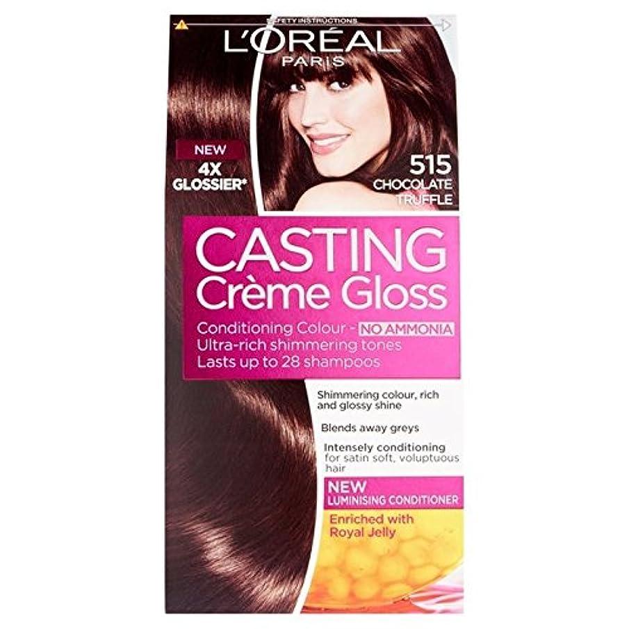 デクリメント揃える凍結L'Oreal Casting Creme Gloss Choc Truffle 515 - ロレアルのキャスティングクリームグロスチョコトリュフ515 [並行輸入品]