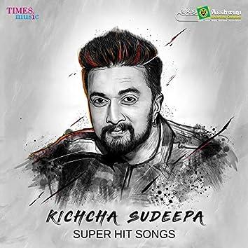 Kichcha Sudeepa Super Hit Songs