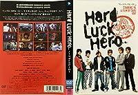 ハードラックヒーロー (通常盤) [DVD]