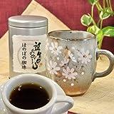 誕生日プレゼント コーヒー と 秋桜マグカップ (誕生日) 女性セット