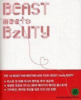 The 1st BEAST Fan Meeting Asia Tour (2DVD + メイキングブック) (初回限定生産) (韓国版)(韓国盤)