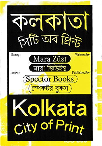 Kolkata: City of Print (Applied Publishing Studies)