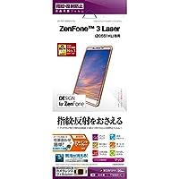 ラスタバナナ ZenFone3 Laser(ZC551KL)専用 タッチガードナー 反射防止(アンチグレア)フィルム T783551K