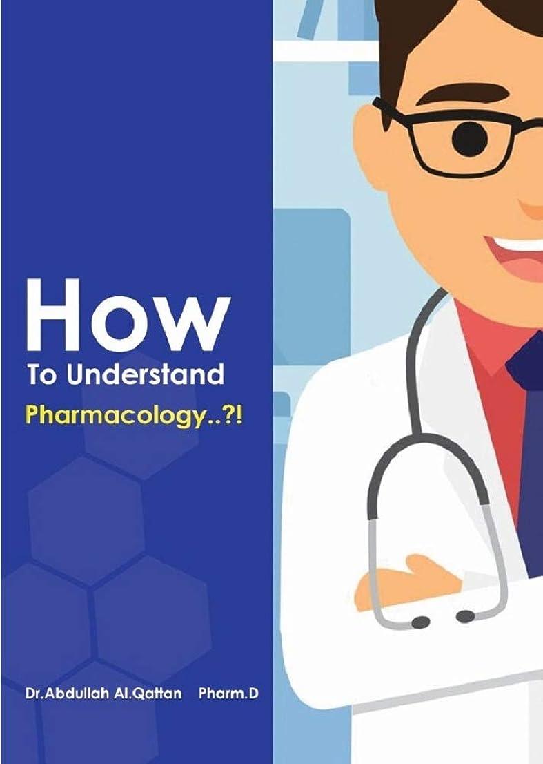 敬百万エリートHow To Understand Pharmacology? (English Edition)