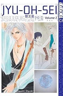JYU-OH-SEI Volume 2 (v. 2)