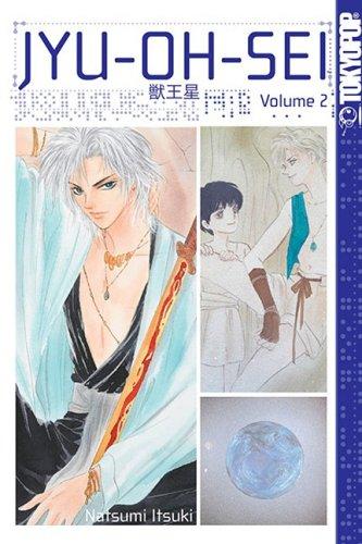 JYU-OH-SEI Volume 2-