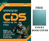 CDS Pathfinder in Hindi with Free Sticky Book Cover (2020-21 Edition - Combined Deffence Services Examination) by Arihant