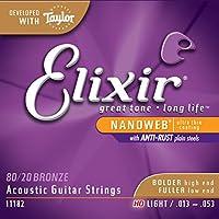 【2セット】Elixir/エリクサー 11182 [13-53] HD Light アコギ弦