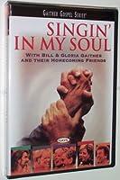 Singin in My Soul [DVD] [Import]