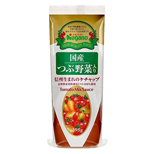 ケチャップ 国産つぶ野菜入り 信州生まれのケチャップ ナガノトマト 295g 着色料・保存料不使用