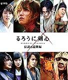 るろうに剣心 伝説の最期編 豪華版(本編Blu-ray+特典DVD+特典Blu-ray)※通常仕様 image