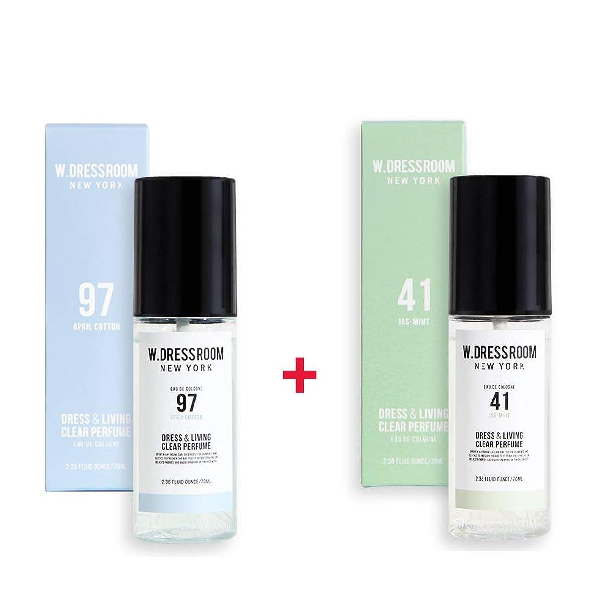 贅沢力強いコンデンサーW.DRESSROOM Dress & Living Clear Perfume 70ml (No 97 April Cotton)+(No 41 Jas-Mint)