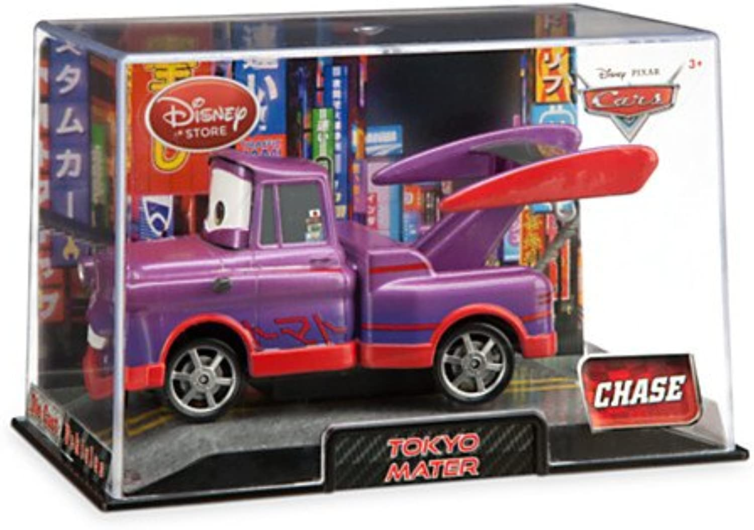Disney Pixar Cars Exclusive 1 48 Die Cast Car Tokyo Mater   Hook (purple)  Chase  (Disneystore exclusive)  limited edition
