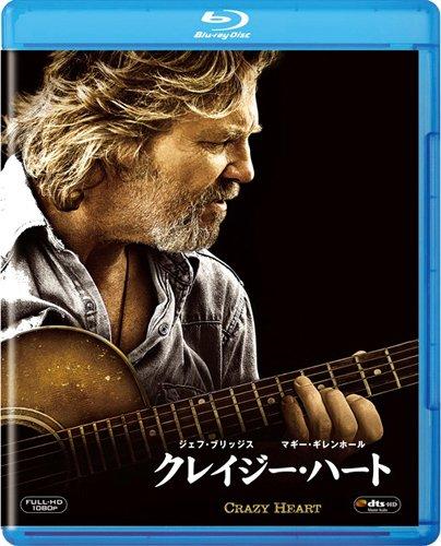 クレイジー・ハート [Blu-ray]