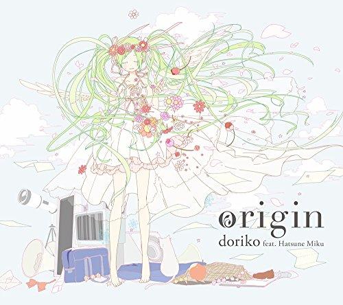 【歌に形はないけれど/doriko feat. 初音ミク】歌詞の意味を解釈!歌が届けられるものとは?の画像