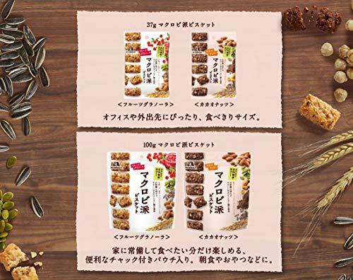 『森永製菓 マクロビ派ビスケット フルーツグラノーラ 100g×5袋』の2枚目の画像